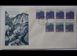 USA, FDC Mountain 1996 (14999)