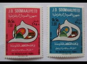 Somalia, Nr.309-310 Islam postfrisch (35975)