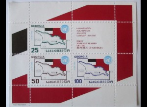 Georgia Block 1 von 1993 postfrisch (51543)
