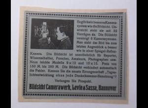 Werbung, Reklame, Kamera, 1914, Bildsicht Camerawerk, Levie & Sasse ♥
