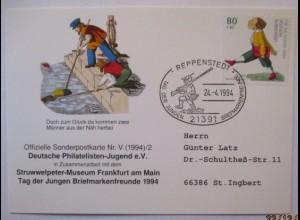 Wilhelm Busch, Struwelpeter, Hans Guck in die Luft 1994 (64080)