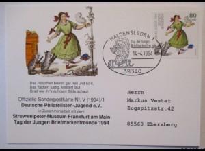 Wilhelm Busch, Struwelpeter, Paulinchen 1994 (60764)