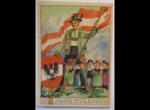 950 Jahre Österreich, Sonderkarte 1946 (68944)