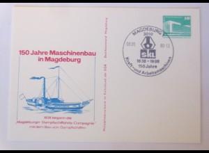 DDR Privatganzsache 150 Jahre Maschinenbau in Magdeburg Dampfschiff 1988♥(72623)