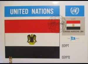 UNO Flaggen Maximumkarte 1981 Ägypten (69858)