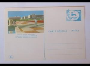 Bilderkarte Ganzsache Israel Hebräische Universität von Jerusalem ♥ (57815)