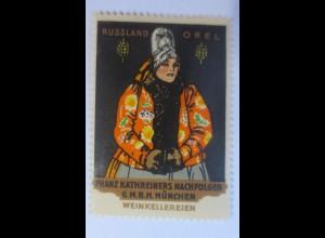 Reklamemarken, Weinkellereien Franz Kathreiners Nachfolger München 1910 ♥(49929)
