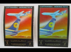 Ajman Nr. 1544 A und B postfrisch Flugzeuge Lufthansa (5245)