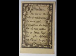 Muttertag, Mütterlein ich war so klein, Wilhelm Jondorf, 1930 ♥ (28218)