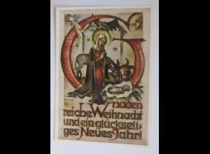Hummel, Weihnachten, Neujahr, Heilige, Krippe, Nr, 5606, 1950, ♥ (71924)