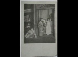 """Theater Marine-Spiel """"Klar zum Gefecht"""" ca. 1915 (27092)"""