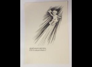 Ex Libris, Neujahr, 1953, Originale ♥