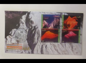 UNO Wien Jahr der Berge 2002 FDC ♥ (70153)