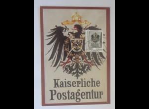Maximumkarten Historische Posthausschilder Kaiserliche Postagentur 1990♥(32915)