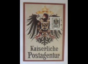 Maximumkarten Historische Posthausschilder Kaiserliche Postagentur 1990♥(33454)