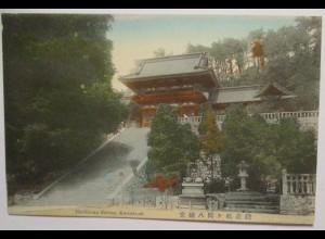 Japan Kamakura Hachiman Shrine, ca. 1910 (67304)