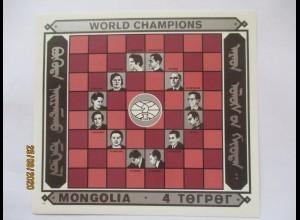 Mongolei Block Schach, Kasparow Spaski Fisher Menchik usw. xx (4089)