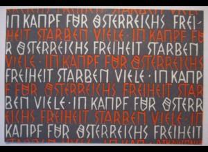Österreich, Kampf für die Freiheit, Ballonpost 1967 (28924)