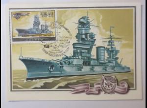 Sonderkarte, Schiffe, Kriegsschiffe, UDSSR 1982 ♥ (25789)