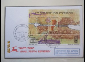 Israel Post Automobilpost-Büro Jericho, tiefste Postamt der Welt (34013)