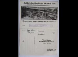 Werbung Handfuhrgeräte Ley in Siegen, Reklame-Doppelkarte 1929