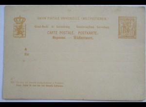 Luxemburg, Ganzsache Doppelkarte P 46 ungebraucht Auflage 20000