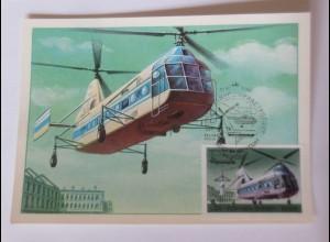 Russland, Maximumkarte, Hubschrauber, Helikopter, 1980 ♥ (4316)