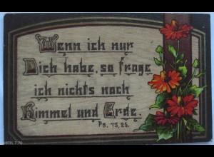 Sprüche, Zitate, 1918, Psalm 73, 25 ♥ (9517)