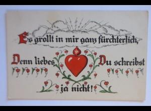 Sprüche, Spruch, Liebe, Herz, 1908, Verse von G. Schultz ♥