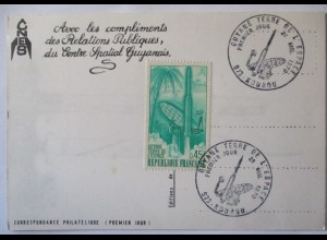 Weltraum Raumfahrt, Raketenstart in Franz. Guyana 1970 (57494)