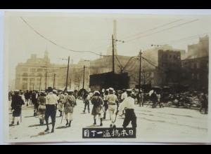 Japan, Yokohama, Großes Kantō-Erdbeben 1923, Fotokarte