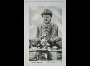 Japan, Kobe, Nofukuji Daibutsu, ca. 1910m