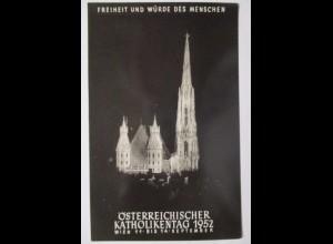 Wien, Religion Katholiikentag 1952 Sonderkarte (45777)