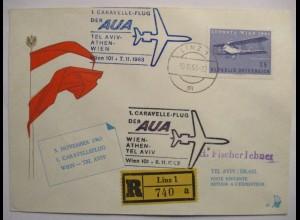 Österreich AUA Erstflug R-Brief Wien Israel 1963