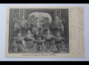 Zirkus, Riogoku Familie, Artisten aus Japan, 1904 ♥
