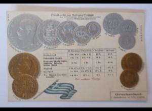 Münzen, Griechenland, 1900, Prägekarte ♥ (66735)