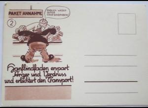 Werbung Reklame, Hanf Bindfaden, ca. 1950