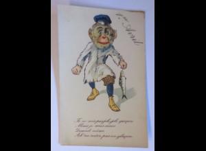 """""""Personifiziert, Affen, Fisch, 1.April, Scherzkarte"""" 1920 ♥"""